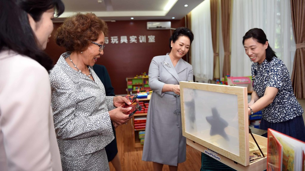First Lady of China attends guided tour of the College of Pre-School Education - GovernmentZA