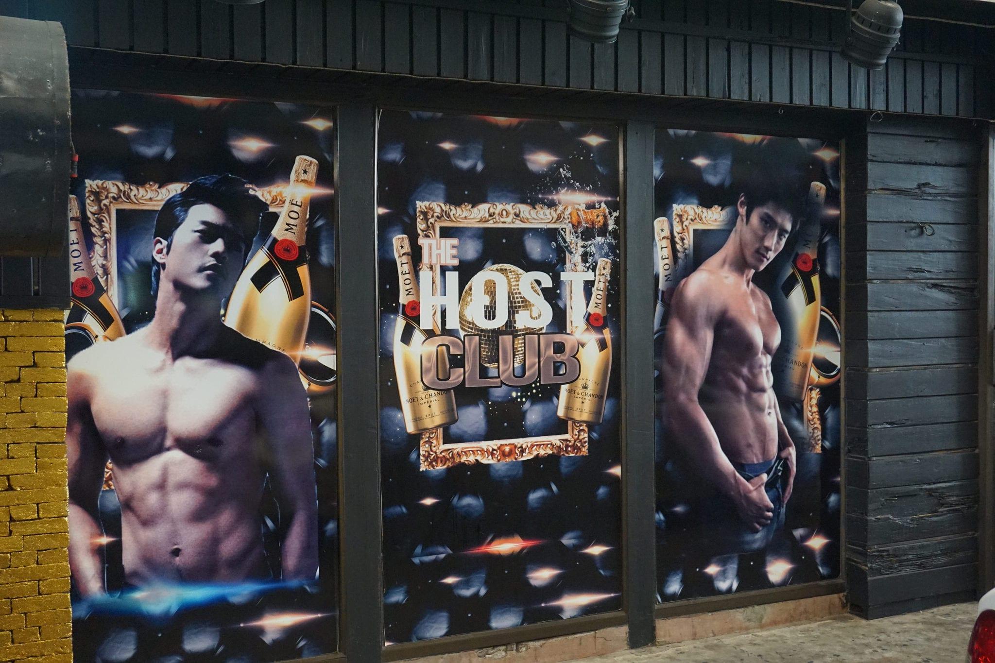 Gay Bar Phuket | Unspoken Insights