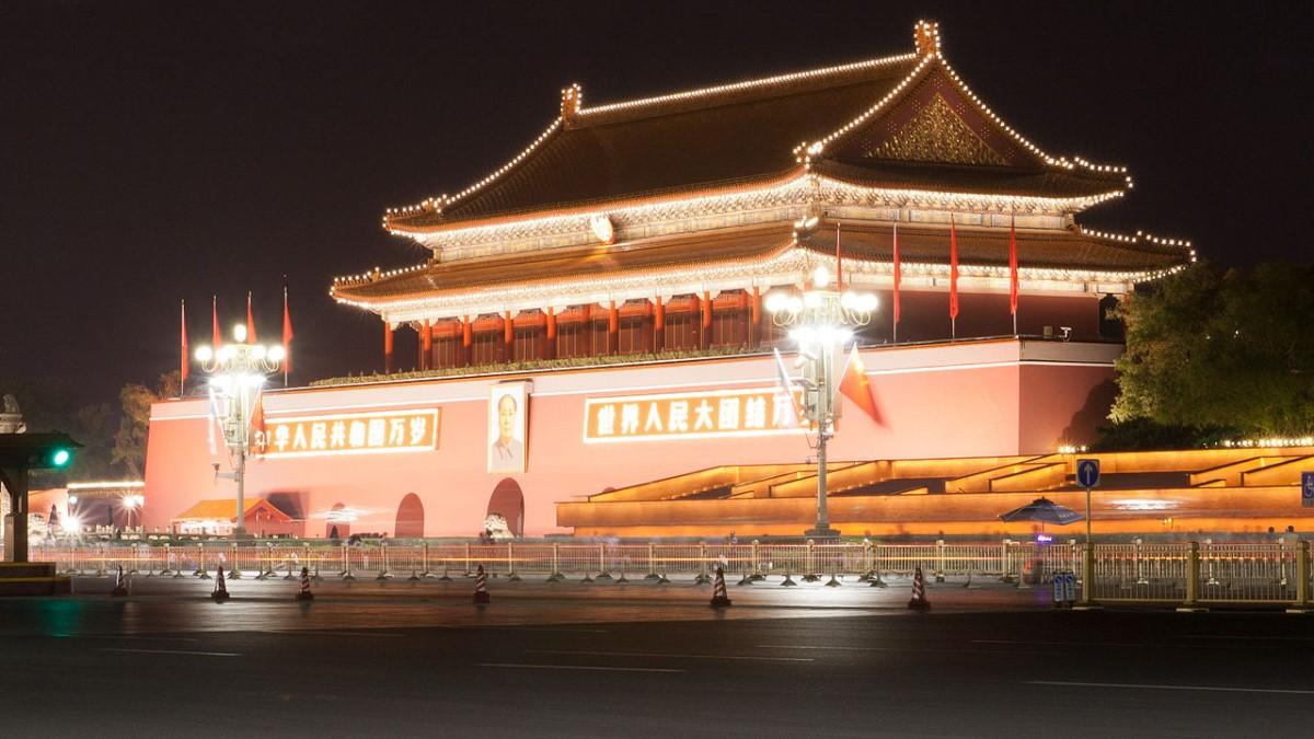 Forbidden City by Ekrem Canli