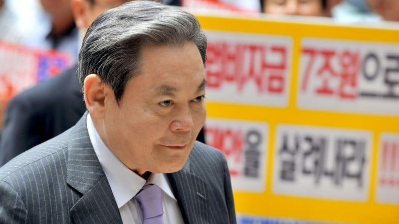 Former Samsung Group Chairman
