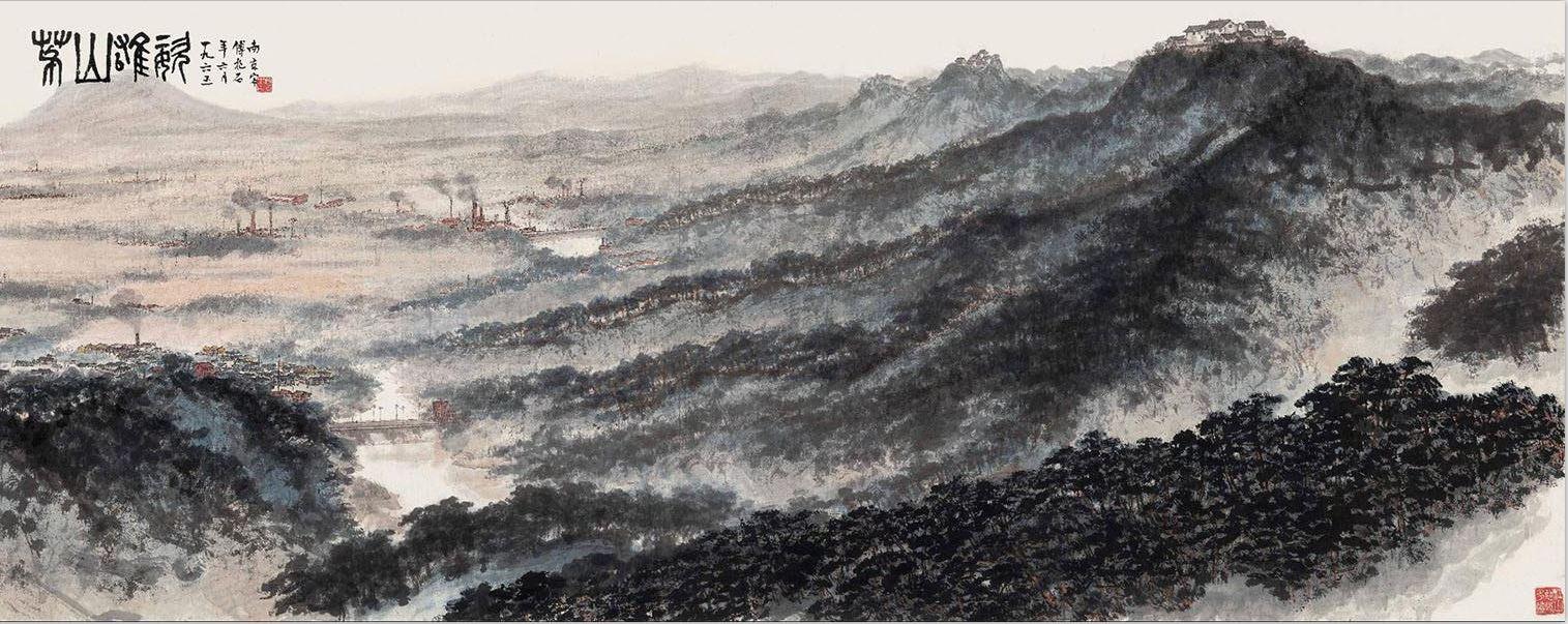 Fu Baoshi's 'Magnificent View of Maoshan Mountain