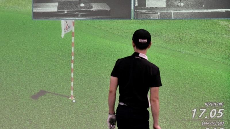 GTour Screen Golf Tournament