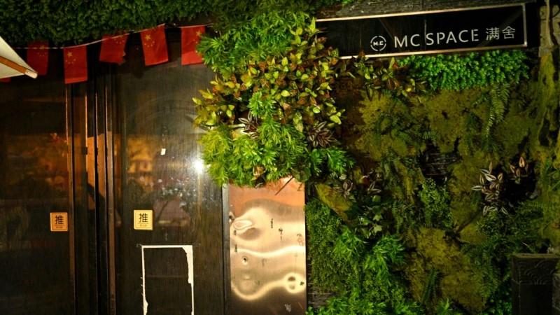 Gay Sauna MC Club