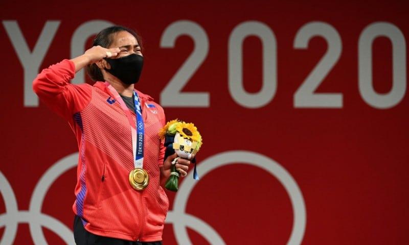 Gold Medallist Hidilyn Diaz