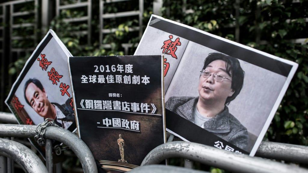 Gui Minhai a Hong Kong Based Bookseller.afp