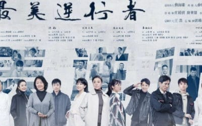 China Premieres COVID-19 TV Drama 'Heroes in Harm's Way'