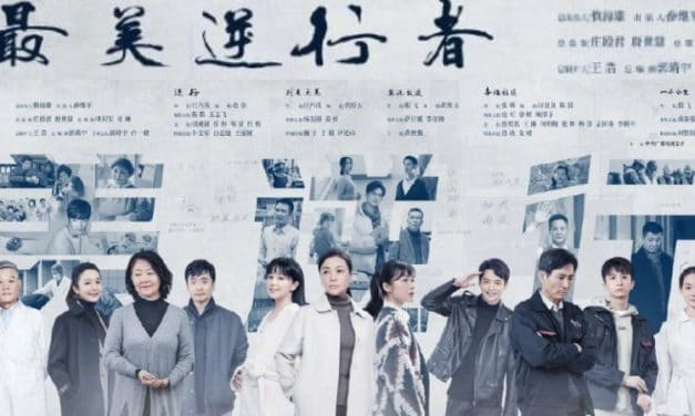 China's Pandemic TV Drama Hit with Backlash over Women's Contribution