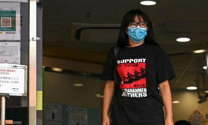 Hong Kong Activist Chow Hang-tung