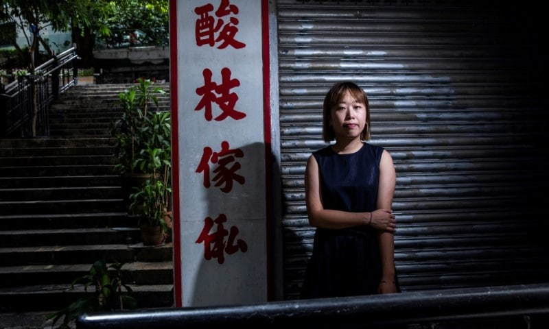 Hong Kong Censors Mok Kwan-ling's Film
