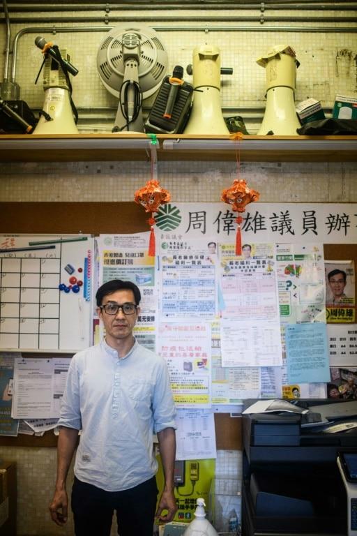 Hong Kong District Councillor Chow Wai-hung
