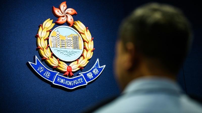 Hong Kong Police 2.afp