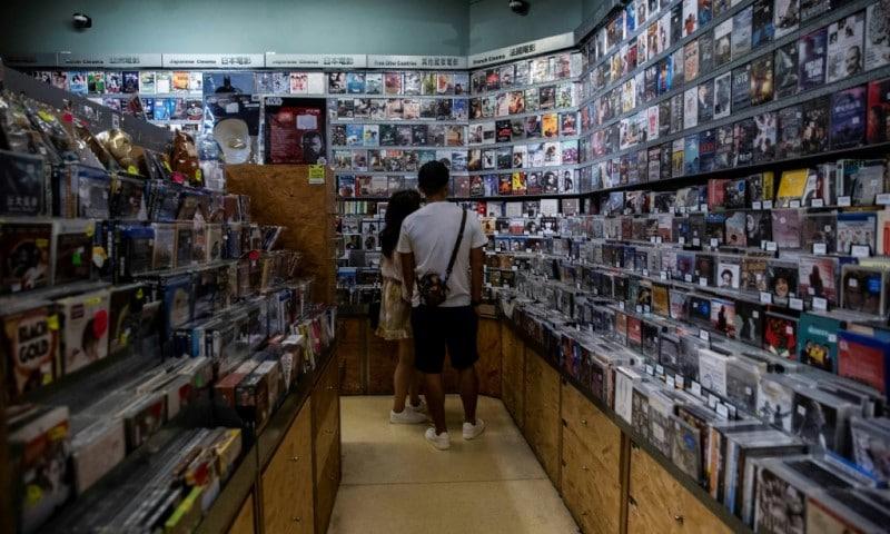 Hong Kong's Film Industry