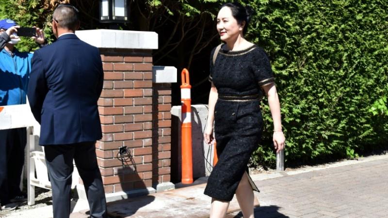 Huawei Executive Meng Wanzhou