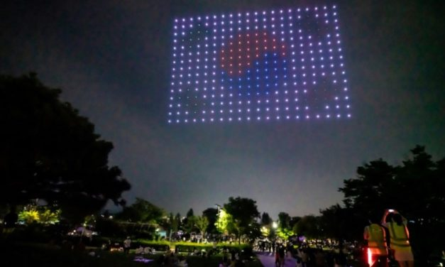 Seoul's Spectacular Drones Show Displays Positive Messages