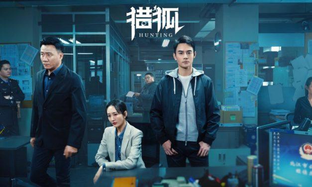 Chinese Drama 'Hunting' Dominates Southeast Asia
