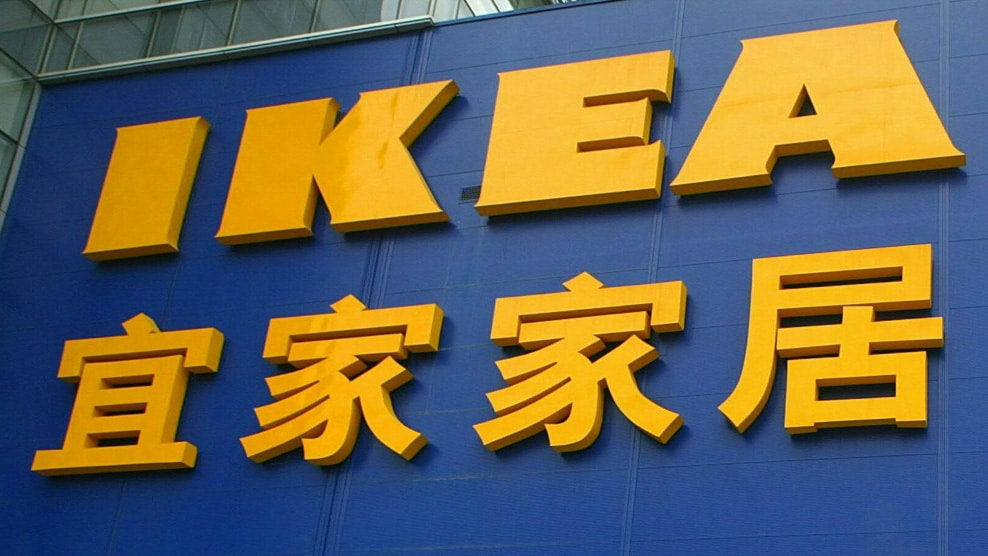 Ikea Viral Video in China.afp