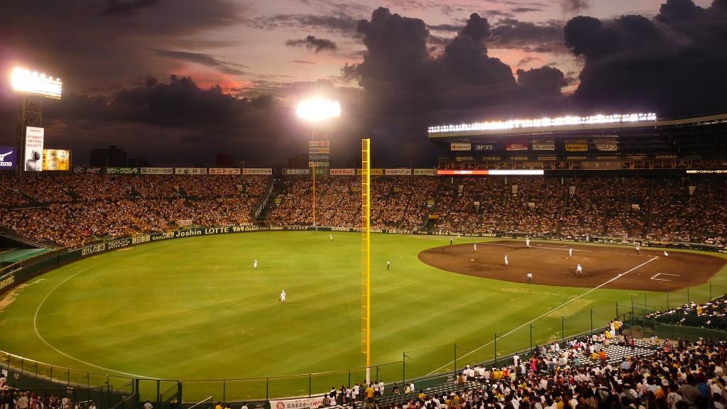 Japan Baseball - Koshien Stadium