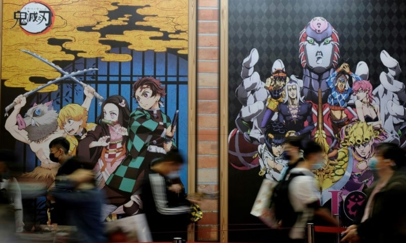 Japanese Animated Film Demon Slayer