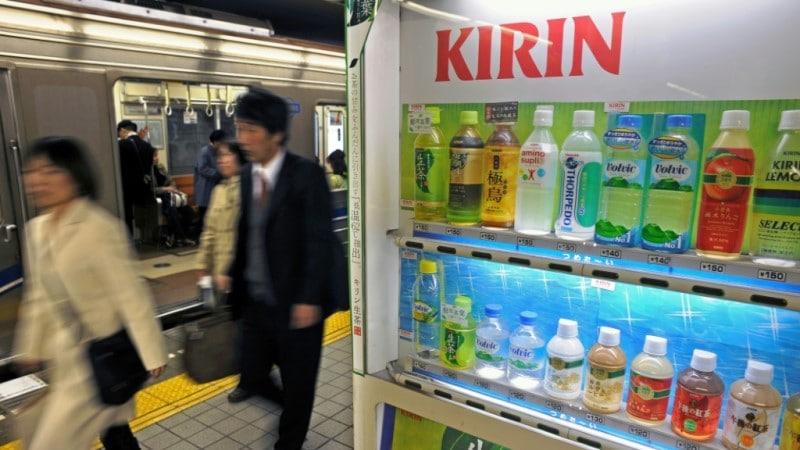 Japanese Beverage Firm Kirin