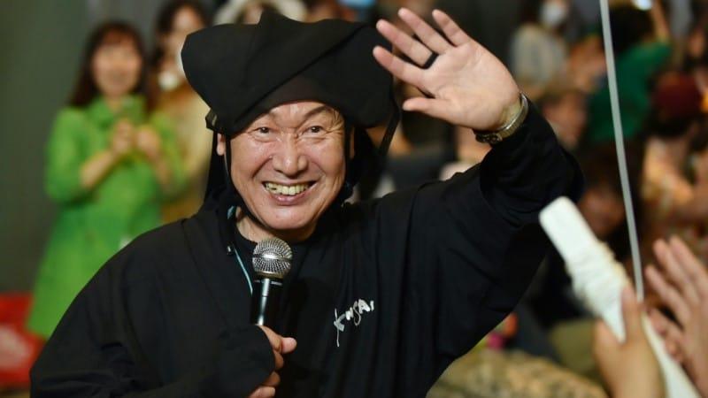 Japanese Fasion Designer Yamamoto