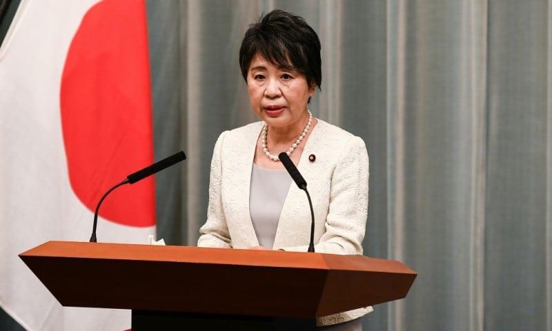 Japan's Justice Minister Yoko Kamikawa