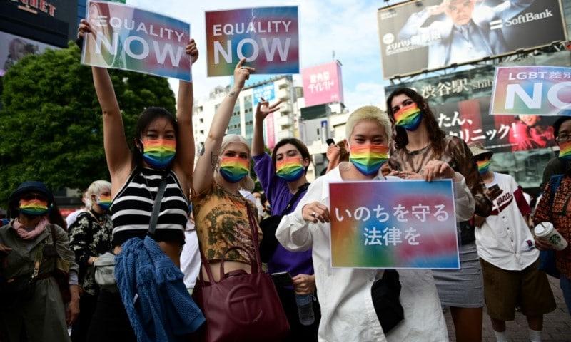 Japan's LGBT Community
