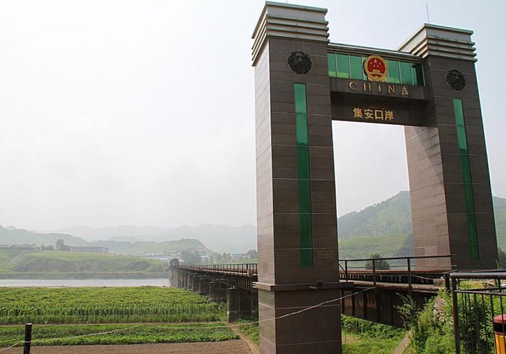 Jian_friendship_bridge
