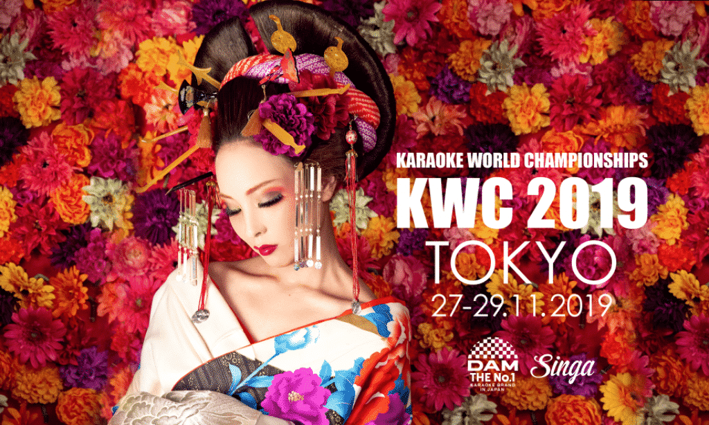 Karaoke World Championships Poster
