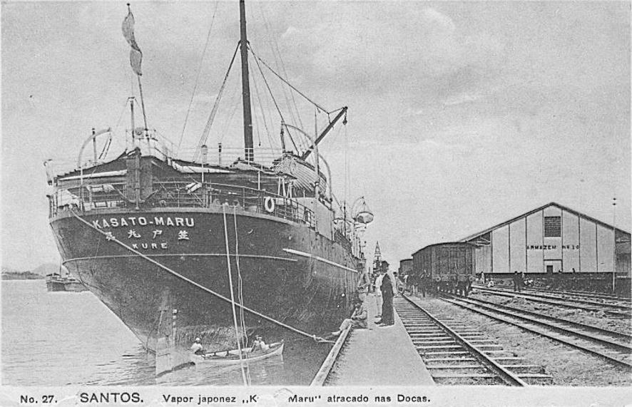 Kasat Maru Port Arrival