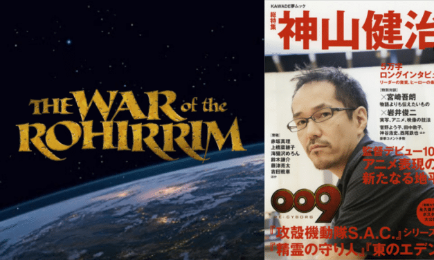 Kenji Kamiyama to Direct Lord of the Rings Prequel Animation Film
