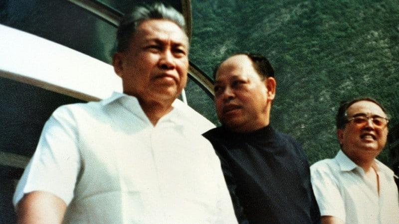 Khmer Rouge Leader Pol Pot