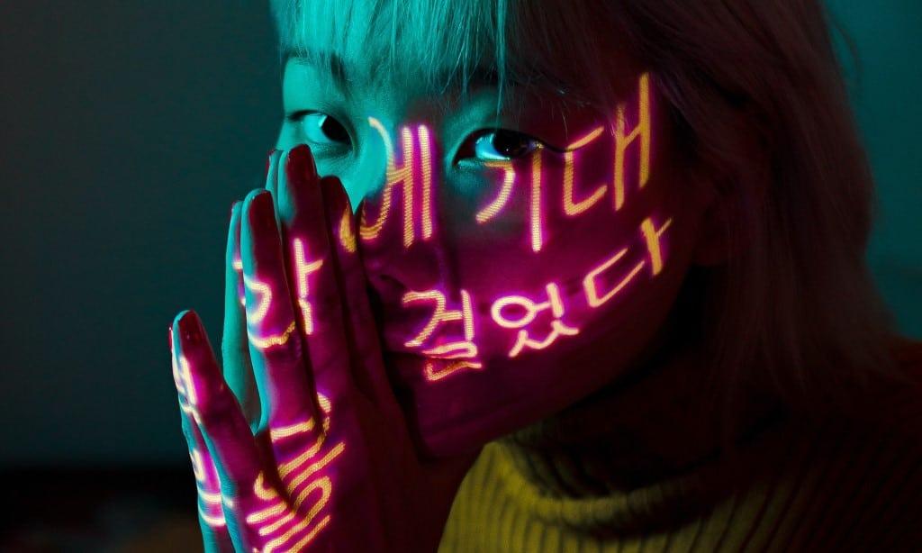 Korea ©Vine Alexandre