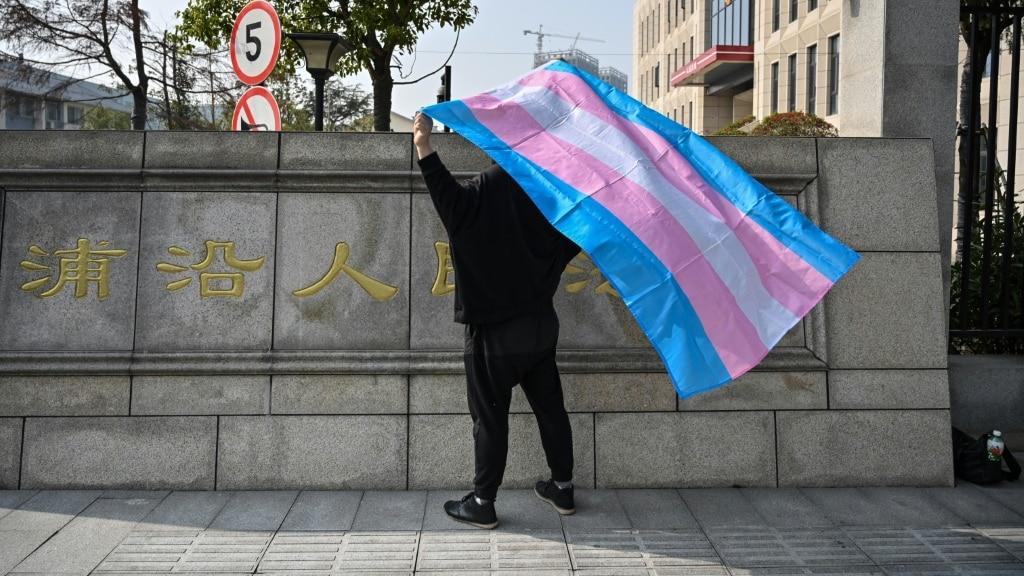 LGBT China ©AFP