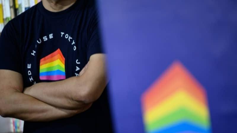 LGBTQ Campaigners in Japan