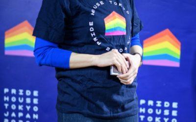 'LGBTQ Landmark': Tokyo Opens Olympics Pride House