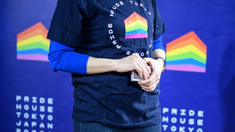 LGBTQ Rights in Japan