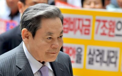 Lee Kun-hee: The Man Who Transformed Samsung into a Global Power