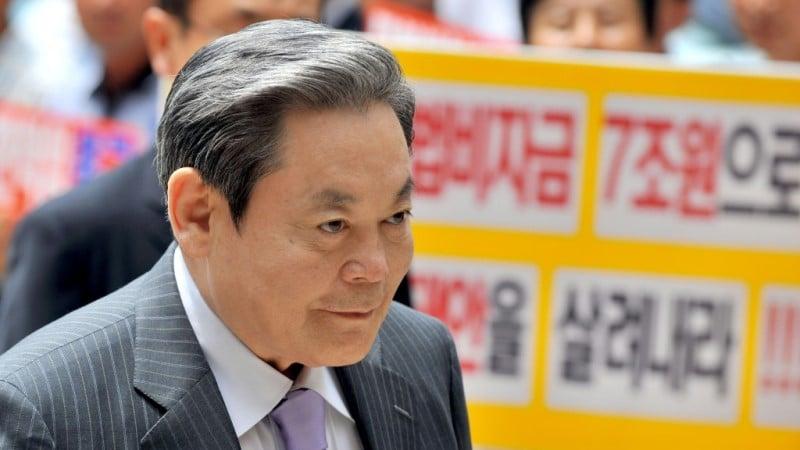 Lee Kun-hee of Samsung