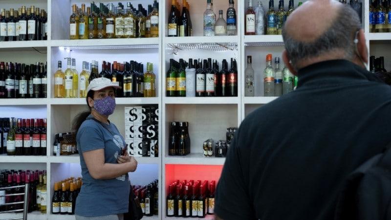 Liquor Store in New Delhi
