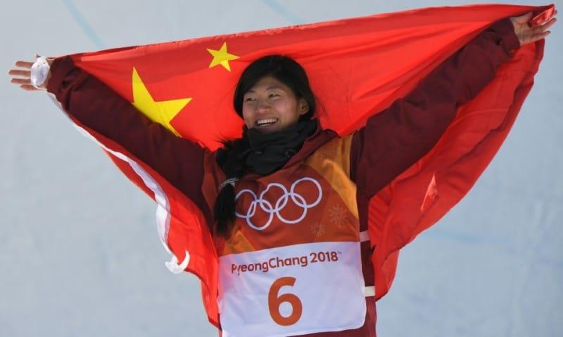 Liu Jiayu at the Pyeongchang Games