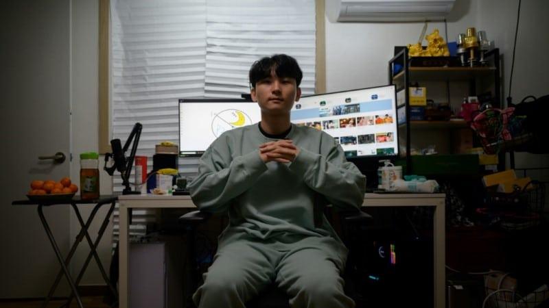 Livestreamer Kim Min-kyo