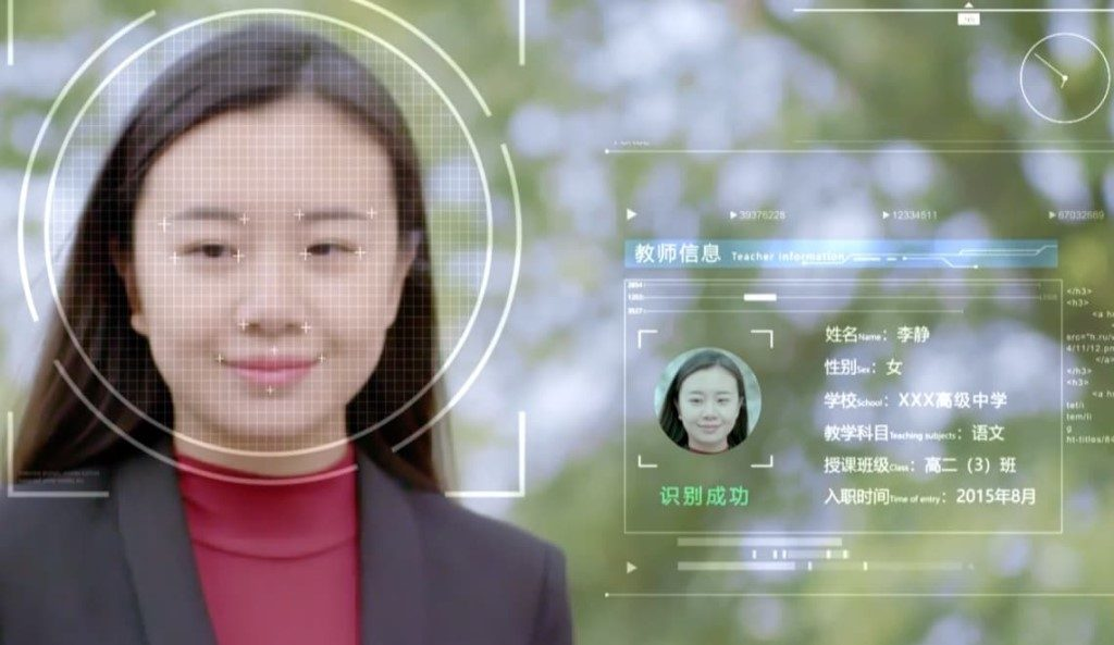 MEGVII Facial Recognition Tech - MEGVII Official