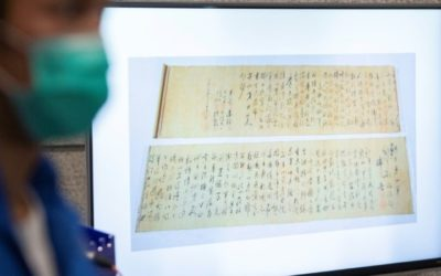 The Stolen $300M Scroll Written by Mao is Recovered but Cut in Half