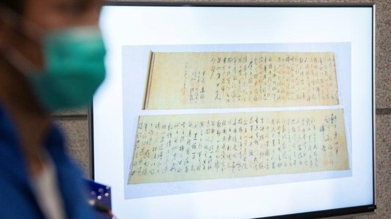 Mao Scroll Cut in Half