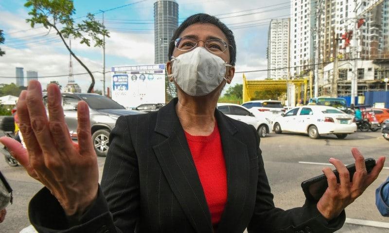 Maria Ressa a Former CNN Correspondent