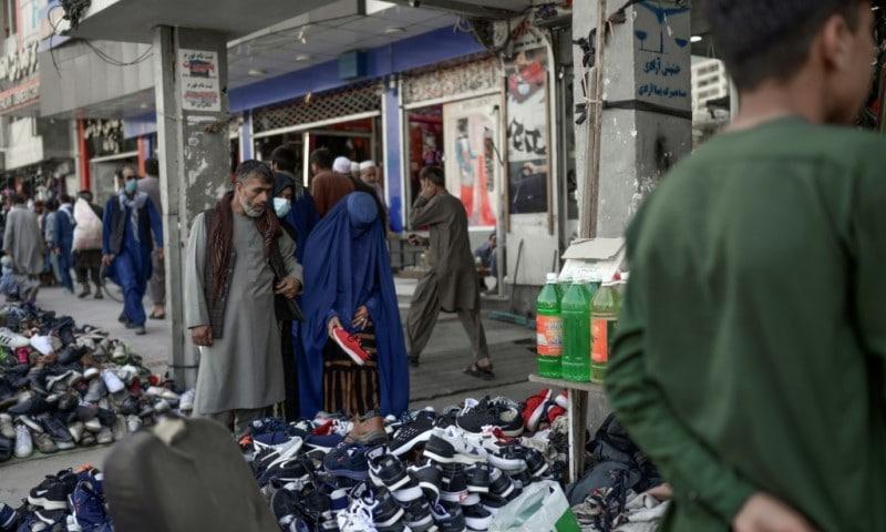 Market Area in Kabul