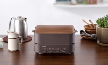 Japan: Mitsubishi Debuts Most Expensive Bread Toaster