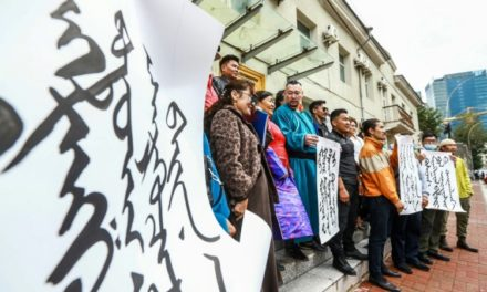 Ethnic Mongolians in China Protest against Mandarin Schooling