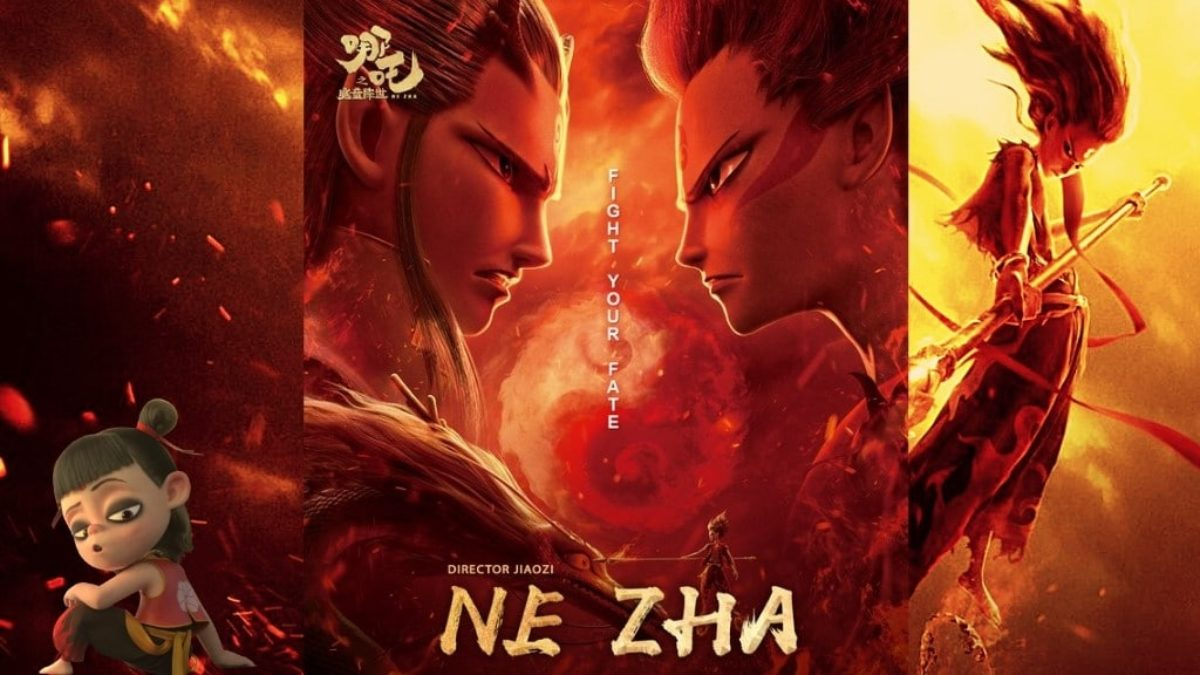 Chinese Animated Blockbuster Ne Zha Launches On Iqiyi Breaking Asia