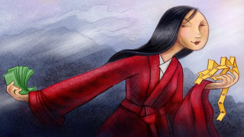 Mulan by Jeff Grader
